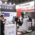 CKE China Baby Show Highlights Frequently Developed for Child Safety Seat Enterprises